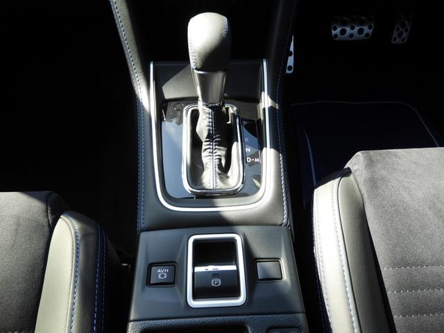 エンジンの一番効率の良い所を使えるCVTなら燃費も向上!