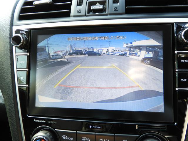 ◆バックカメラ◆縦列駐車もコレさえあればらくらくです!