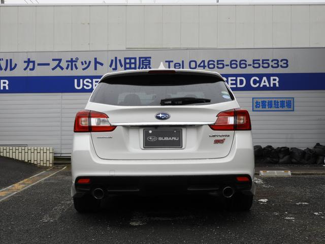スバル認定U-CARは、2年間の保証に追加して最大3年間の保証を有償で加えることができます!