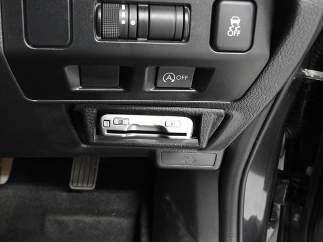 2.0i アイサイトvr3搭載車 HDDナビ バックカメラ(10枚目)