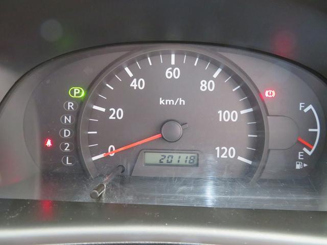 「日産」「NV100クリッパー」「軽自動車」「静岡県」の中古車15