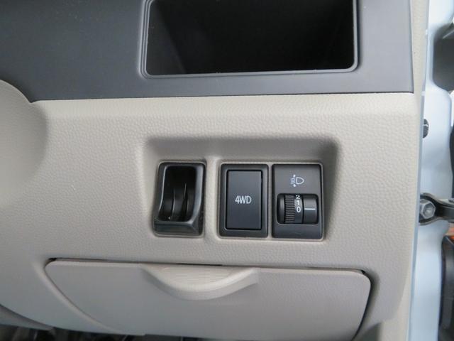 「日産」「NV100クリッパー」「軽自動車」「静岡県」の中古車17