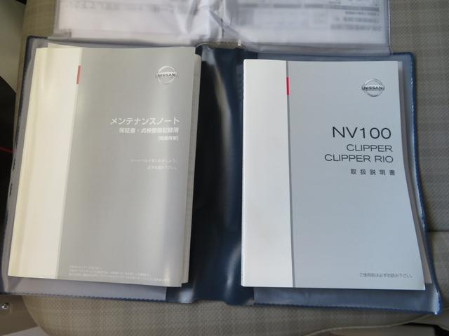 「日産」「NV100クリッパー」「軽自動車」「静岡県」の中古車31