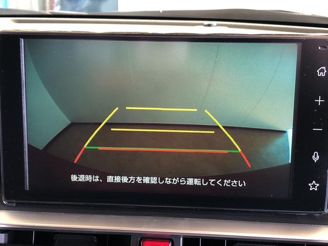 「ダイハツ」「ロッキー」「SUV・クロカン」「長野県」の中古車50