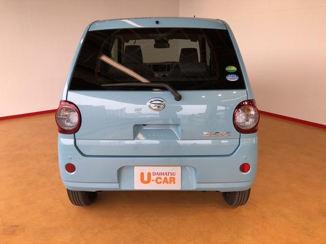 長野ダイハツ販売認定中古車 G リミテッド SAIII(5枚目)