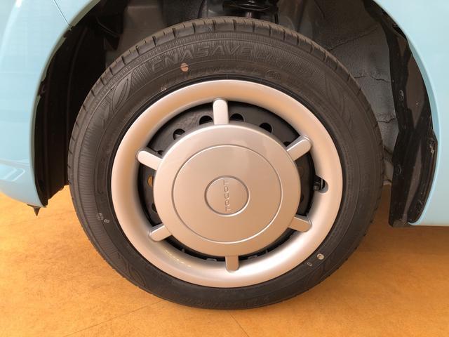 長野ダイハツ販売認定中古車 G リミテッド SAIII(23枚目)