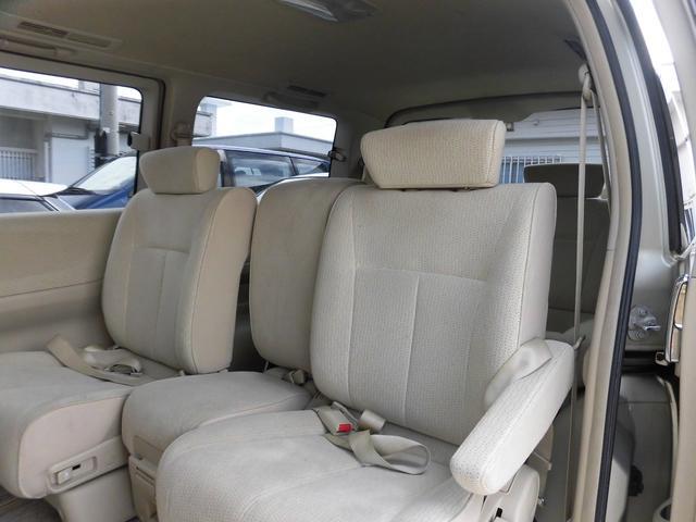 「日産」「エルグランド」「ミニバン・ワンボックス」「沖縄県」の中古車9