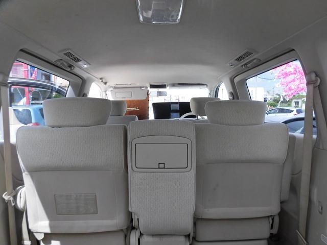 「日産」「エルグランド」「ミニバン・ワンボックス」「沖縄県」の中古車14