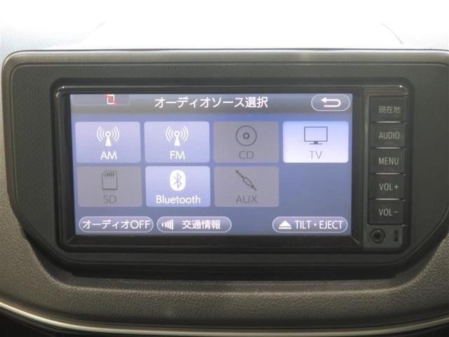X SAIII ワンセグ メモリーナビ DVD再生 ミュージックプレイヤー接続可 衝突被害軽減システム 記録簿(9枚目)