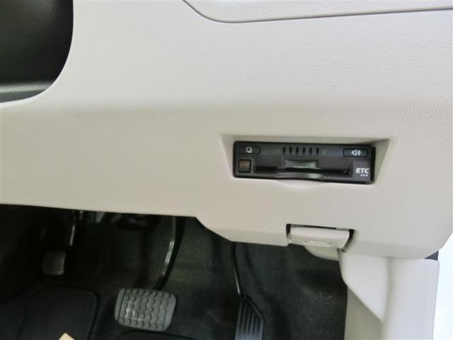 X LパッケージS メモリーナビ ミュージックプレイヤー接続可 バックカメラ ETC 記録簿(11枚目)