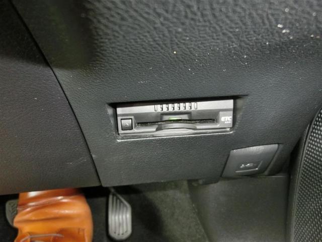 ハイブリッドG メモリーナビ ミュージックプレイヤー接続可 バックカメラ 衝突被害軽減システム ETC 記録簿(15枚目)