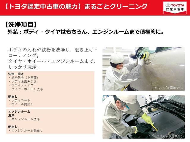 2.5Z 革シート 両側電動スライド HIDヘッドライト 乗車定員 7人  記録簿(28枚目)