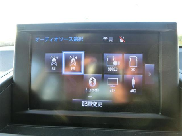 G Aパッケージ フルセグ メモリーナビ DVD再生 ミュージックプレイヤー接続可 バックカメラ 衝突被害軽減システム LEDヘッドランプ 記録簿(12枚目)