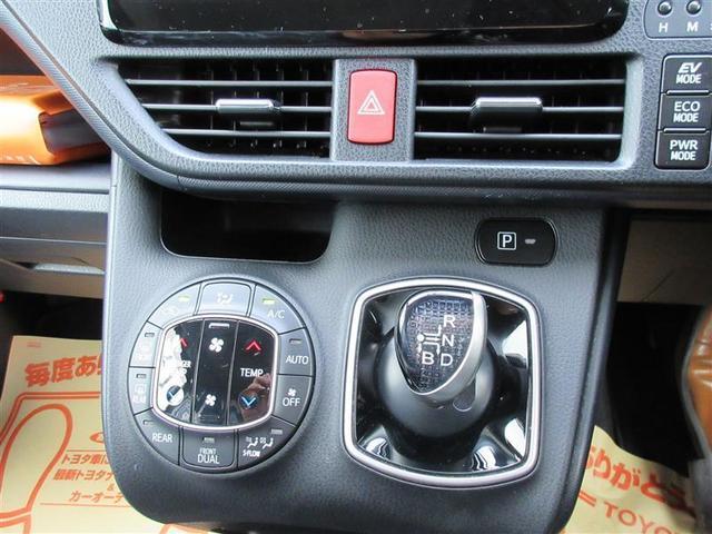 ハイブリッドX フルセグ メモリーナビ DVD再生 バックカメラ ETC 電動スライドドア HIDヘッドライト 乗車定員 7人  3列シート 記録簿(13枚目)