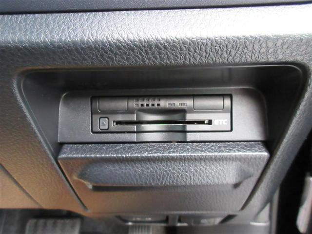 ハイブリッドX フルセグ メモリーナビ DVD再生 バックカメラ ETC 電動スライドドア HIDヘッドライト 乗車定員 7人  3列シート 記録簿(15枚目)