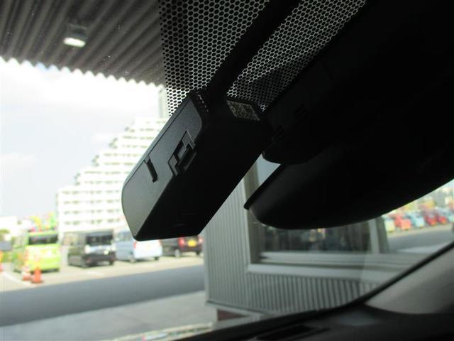 Aプレミアム 革シート フルセグ メモリーナビ ミュージックプレイヤー接続可 バックカメラ 衝突被害軽減システム ETC LEDヘッドランプ 記録簿(18枚目)