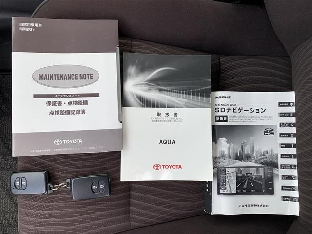 G フルセグ メモリーナビ DVD再生 ミュージックプレイヤー接続可 バックカメラ 衝突被害軽減システム ETC 記録簿(13枚目)