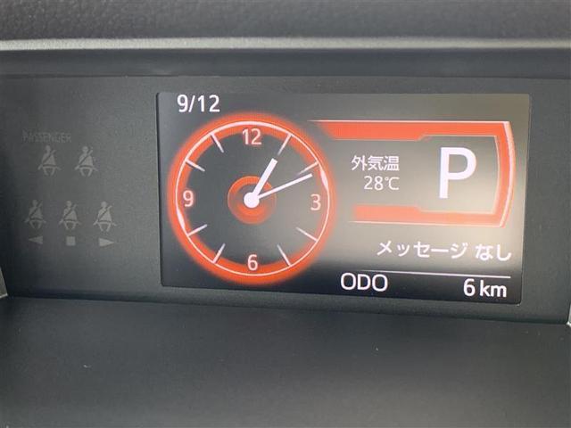 マルチインフォメーションディスプレイは外気温や走行に関するさまざまな情報を表示します。