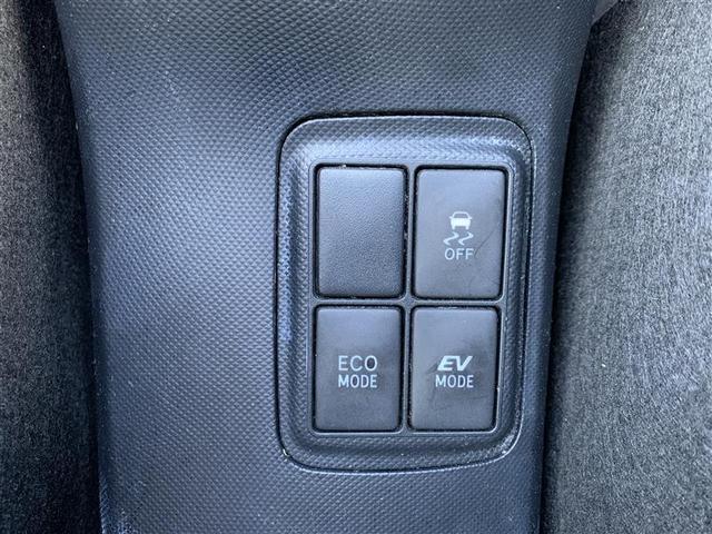 安全走行又は燃費を考えたセレクトスイッチです。