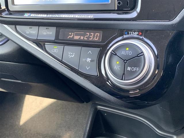 オートエアコン装備 【オートエアコン】とは、一度室温を設定すると、後はエアコンが風量や吹き出し温度を、室温センサーや日射センサーなどで計測し、自動的にコントロールしてくれます。