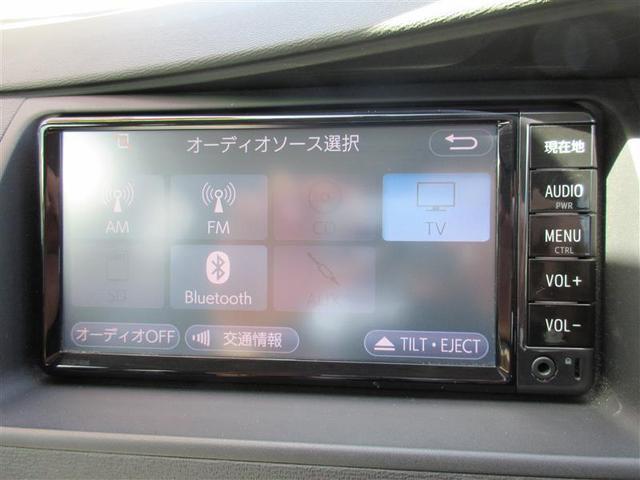 プラタナ ワンセグ メモリーナビ ミュージックプレイヤー接続可 バックカメラ ETC 電動スライドドア 乗車定員7人 3列シート 記録簿(10枚目)