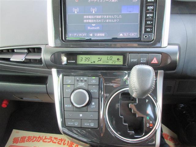 1.8S ワンセグ メモリーナビ ミュージックプレイヤー接続可 バックカメラ ETC HIDヘッドライト 乗車定員7人 3列シート 記録簿(10枚目)