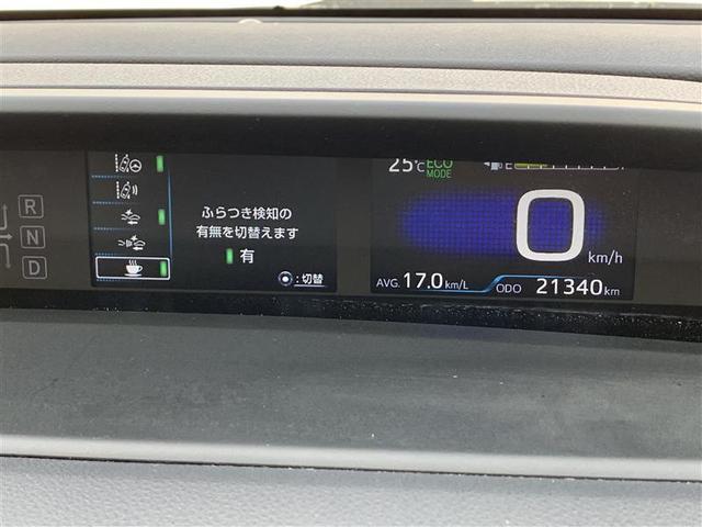 S ワンセグ メモリーナビ ミュージックプレイヤー接続可 後席モニター バックカメラ 衝突被害軽減システム ETC ドラレコ LEDヘッドランプ 記録簿(20枚目)