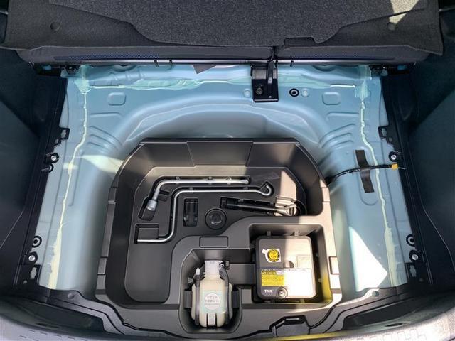 S ワンセグ メモリーナビ ミュージックプレイヤー接続可 バックカメラ 衝突被害軽減システム ETC LEDヘッドランプ 記録簿(14枚目)
