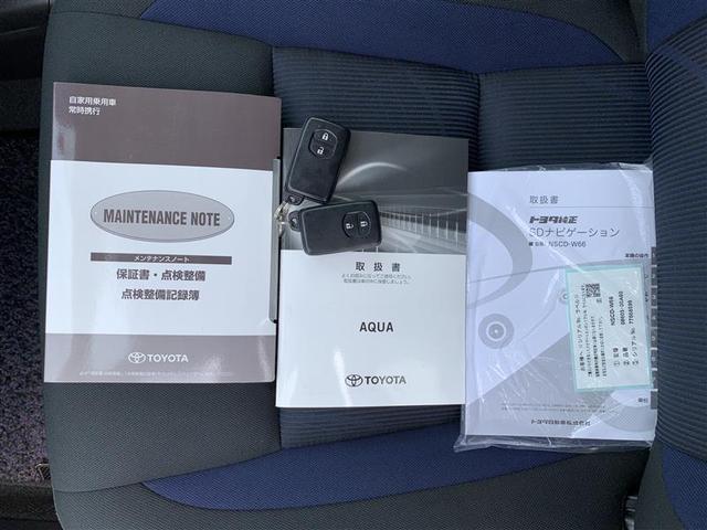 S ワンセグ メモリーナビ ミュージックプレイヤー接続可 バックカメラ 衝突被害軽減システム ETC LEDヘッドランプ 記録簿(19枚目)