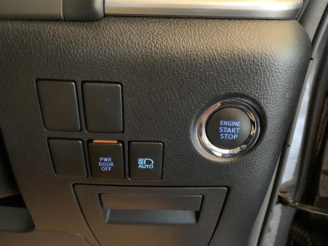 2.5X ワンセグ メモリーナビ DVD再生 ミュージックプレイヤー接続可 バックカメラ 衝突被害軽減システム ETC 両側電動スライド LEDヘッドランプ 乗車定員8人 3列シート 記録簿(23枚目)
