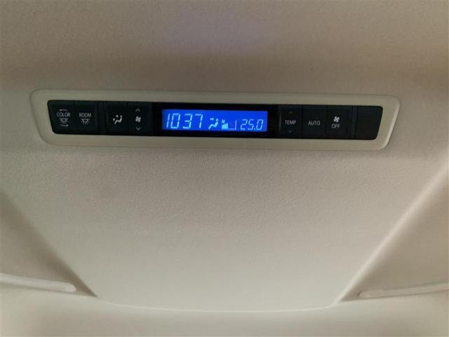 2.5X ワンセグ メモリーナビ DVD再生 ミュージックプレイヤー接続可 バックカメラ 衝突被害軽減システム ETC 両側電動スライド LEDヘッドランプ 乗車定員8人 3列シート 記録簿(33枚目)