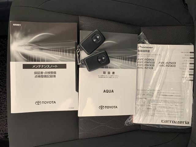 S ワンセグ メモリーナビ DVD再生 ミュージックプレイヤー接続可 バックカメラ 衝突被害軽減システム ETC LEDヘッドランプ 記録簿(19枚目)