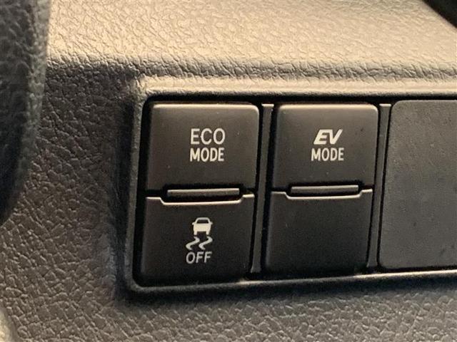 安全走行や省燃費走行を考えたセレクトスイッチです。