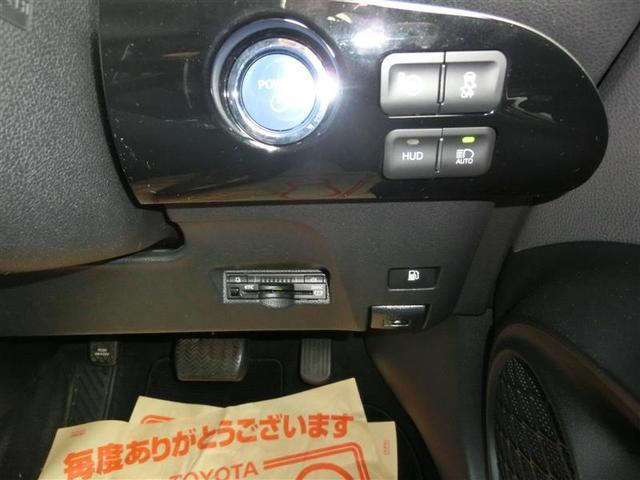 レーダークルーズコントロール(全車速追従機能付)
