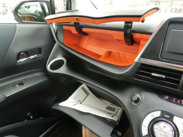 ハイブリッドG TSS トヨタセーフティセンス 両側電動スライドドア プッシュスタートスイッチ(13枚目)