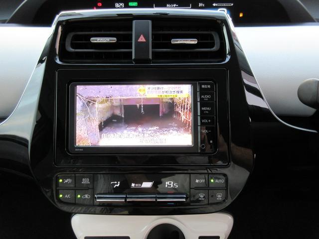 S ETC車載器 ナビゲーションシステム フォグランプ 7インチ(10枚目)