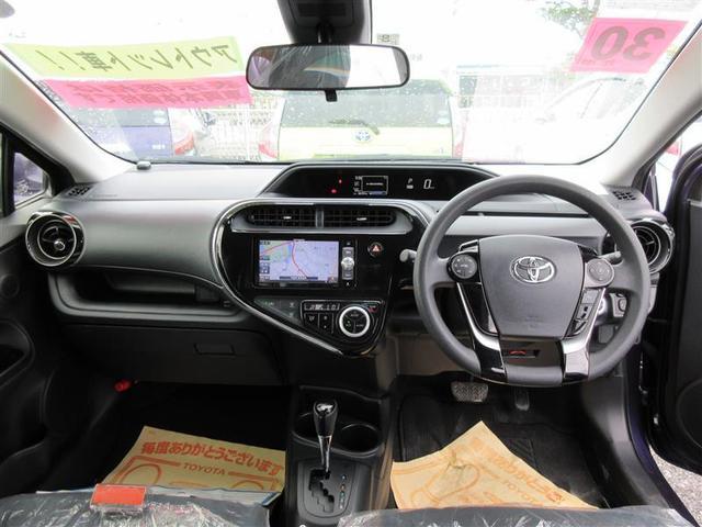 S スタイルB アウトレット TSS トヨタセーフティセンス ETC車載器(7枚目)