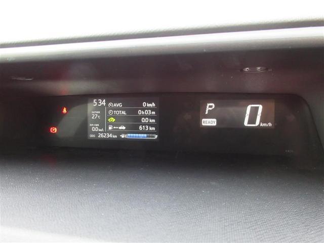 S スタイルB アウトレット TSS トヨタセーフティセンス ETC車載器(11枚目)