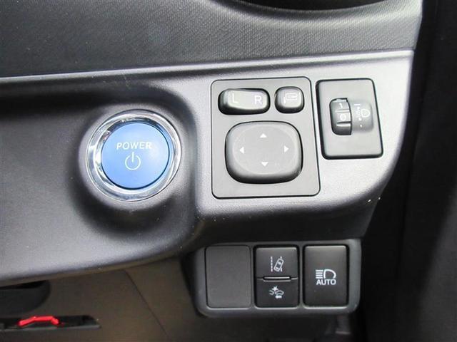 S スタイルB アウトレット TSS トヨタセーフティセンス ETC車載器(14枚目)