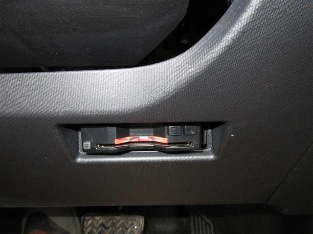 S スタイルB アウトレット TSS トヨタセーフティセンス ETC車載器(15枚目)