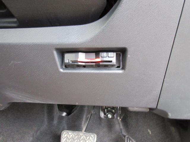 S スタイルB アウトレット TSS トヨタセーフティセンス ETC車載器(20枚目)