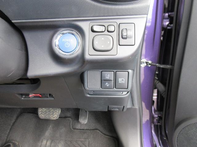 S スタイルB アウトレット TSS トヨタセーフティセンス ETC車載器(21枚目)