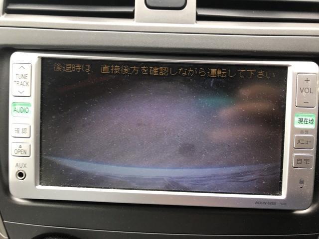 X  ワンオーナー禁煙 純正ナビ TV DVD バックカメラ(4枚目)
