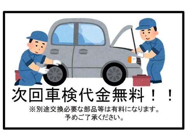 「日産」「デイズルークス」「コンパクトカー」「沖縄県」の中古車11