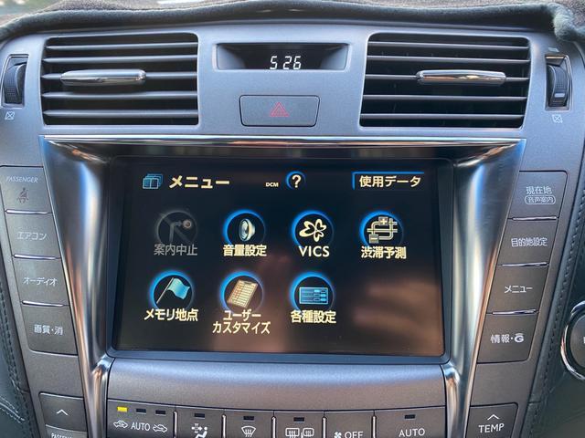 もちろんTVとナビ付 音楽やテレビもあるので快適なドライブを!!