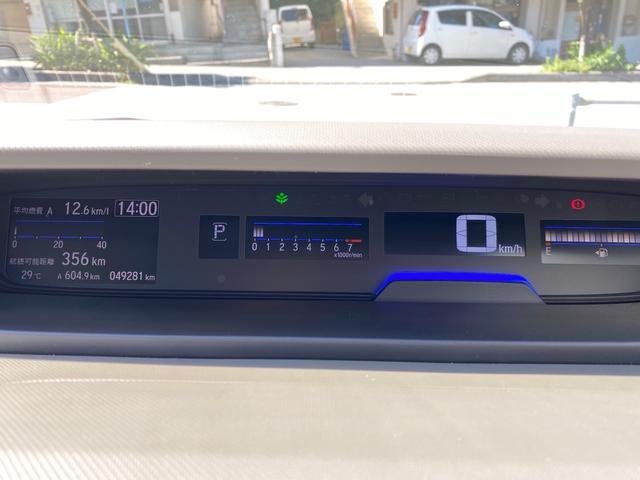 G・ホンダセンシング ナビ付き ETC付き バックカメラ 両側パワースライドドア、スーパーロング2年保証(7枚目)