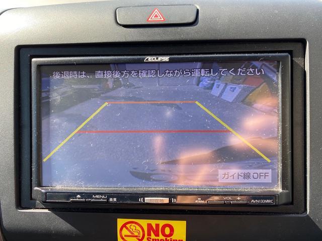 G・ホンダセンシング ナビ付き ETC付き バックカメラ 両側パワースライドドア、スーパーロング2年保証(32枚目)