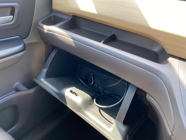 G・ホンダセンシング ナビ付き ETC付き バックカメラ 両側パワースライドドア、スーパーロング2年保証(41枚目)