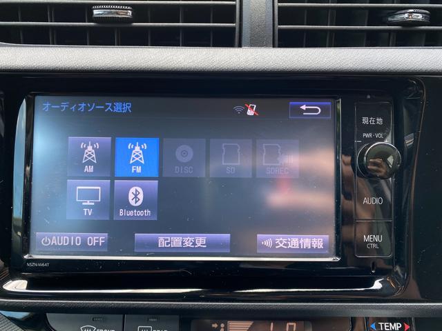 X-アーバン ナビ ETC バックカメラ フロントカメラ スマートキー ハーフレザーシート オートライト Bluetooth HYBRID ハイブリッドバッテリー5年10万キロ保証付き(28枚目)