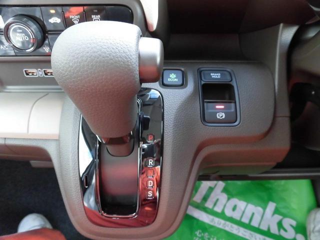 「ホンダ」「N-WGN」「コンパクトカー」「沖縄県」の中古車42